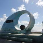 喜屋武岬 沖縄を一周巡るなら立ち寄りたい!ほぼ最南端の岬