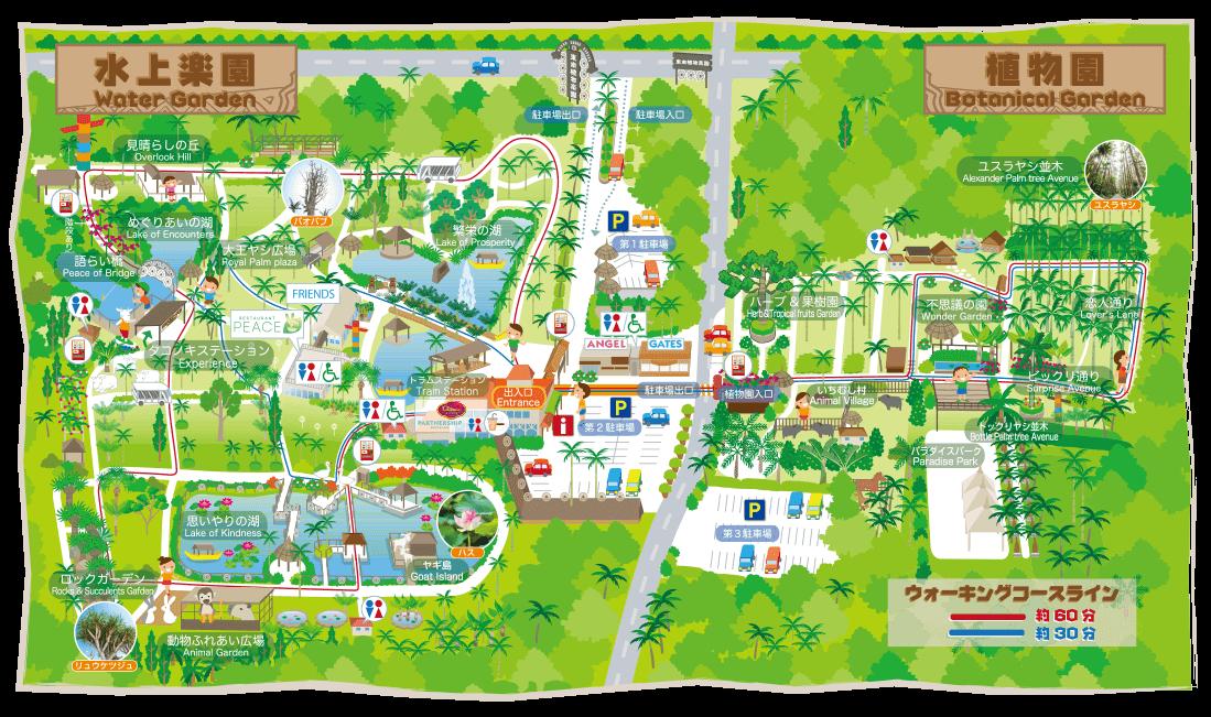 『東南植物楽園』全体図