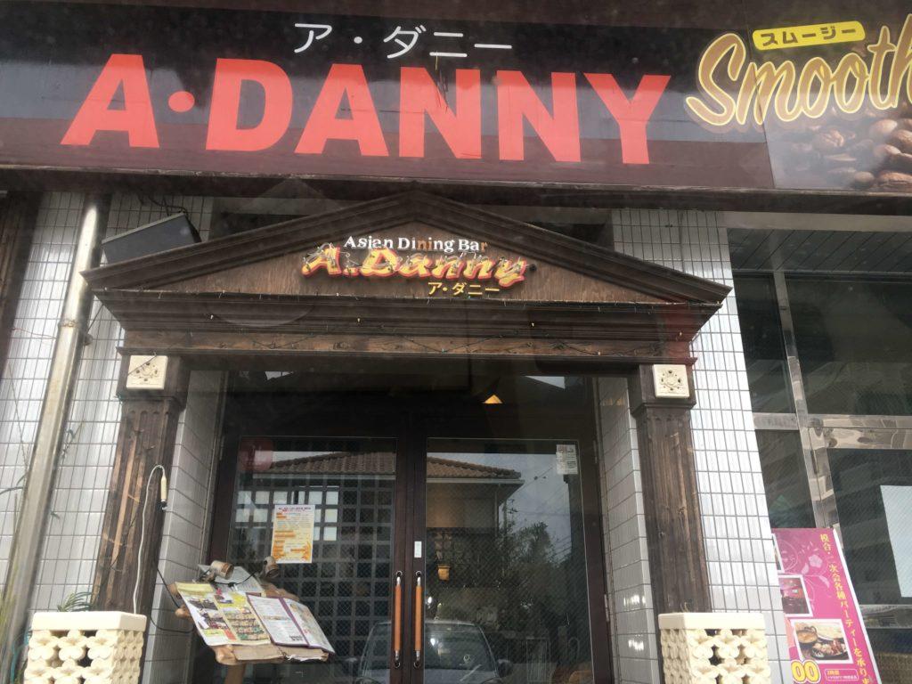 『ア・ダニー(A・DANNY)』店頭写真