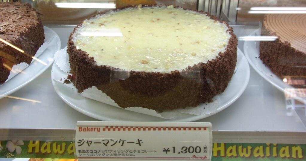 『Jimmy's』ジャーマンケーキ