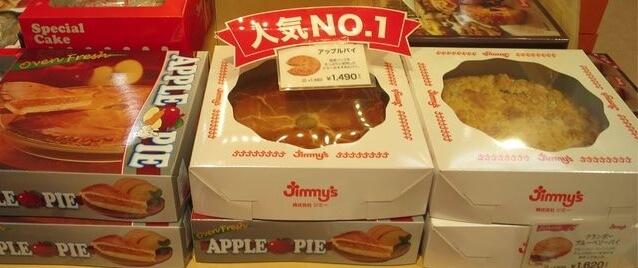 『Jimmy's』アップルパイ