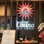 クッチーナ地中海 与那原町にあるランチは地中海料理食べ放題のお店
