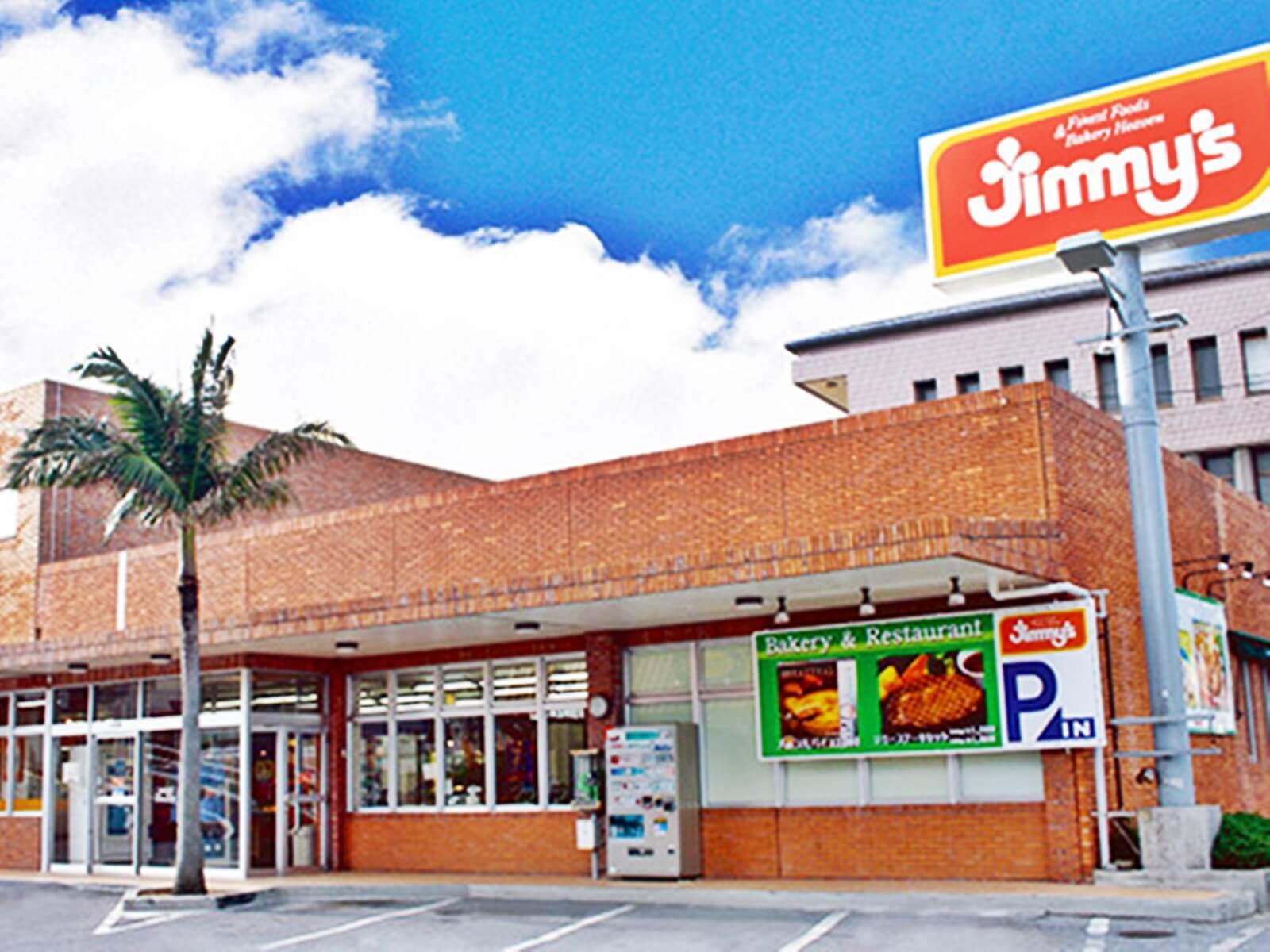 Jimmy's(ジミー)