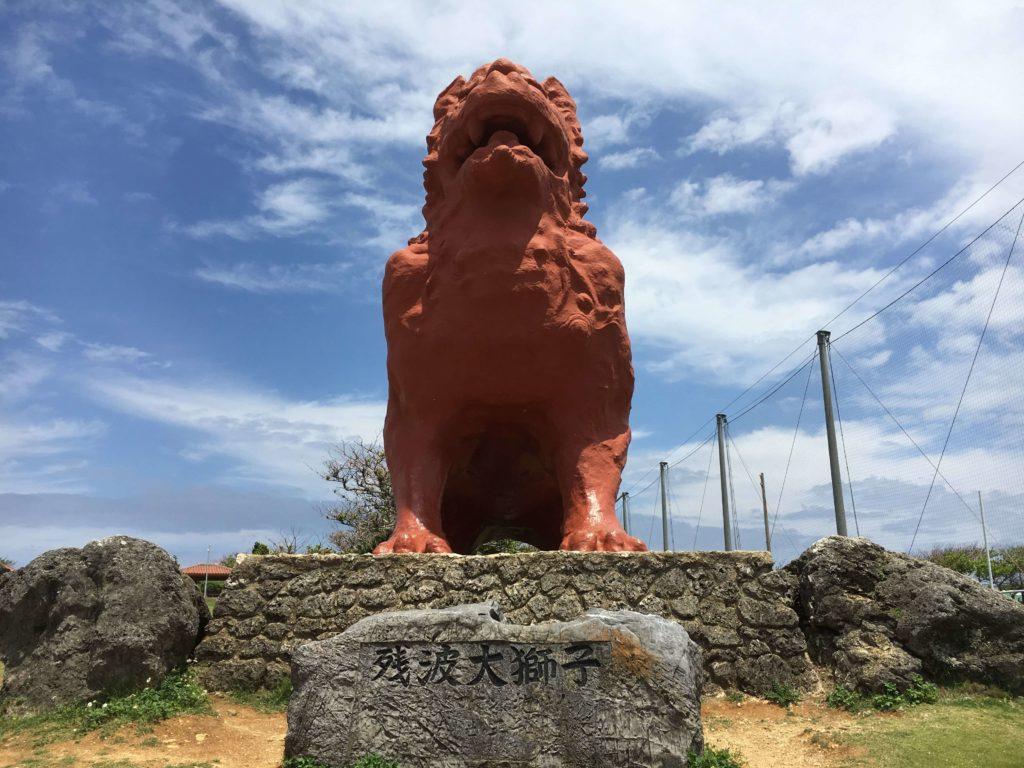 正面から見た 残波大獅子