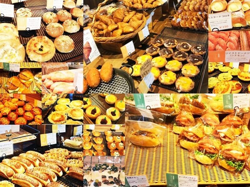 石窯パン工房ADEMOK 南風原町店 販売されているパン