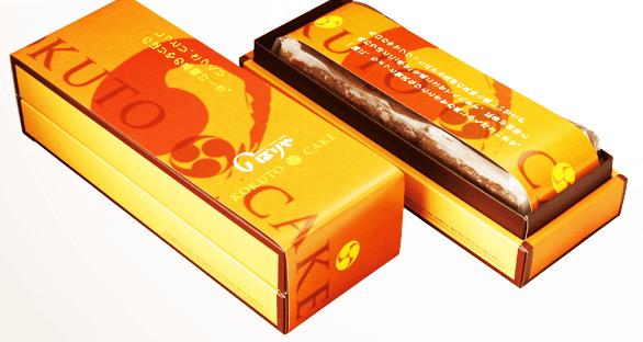 のぼりや製菓(ケーキののぼりや)『黒糖ケーキ』
