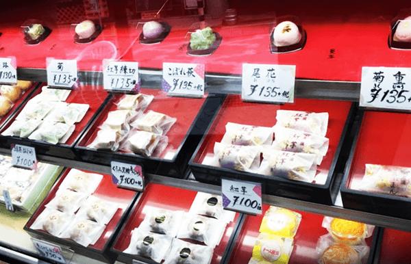 『御菓子処 末廣』おすすめ商品