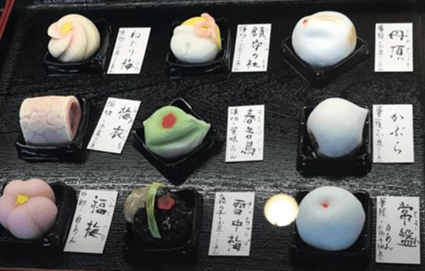 知念製菓和菓子四季彩『上生菓子』