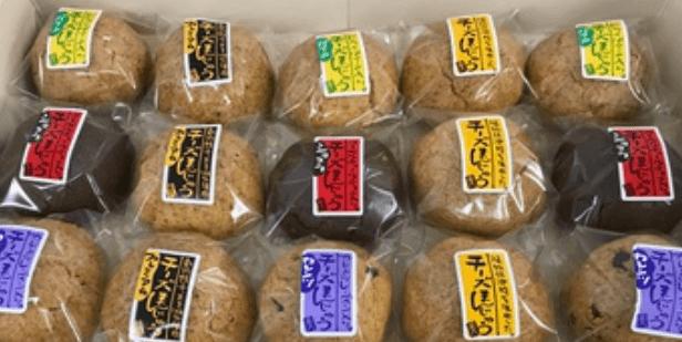 色々な種類の『チーズ饅頭(まんじゅう)』