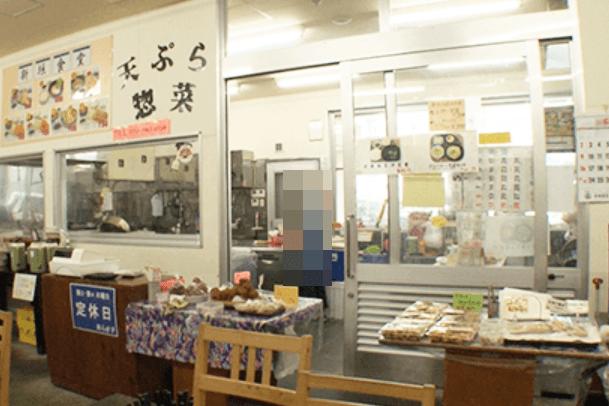 新垣(アラカキ)食堂