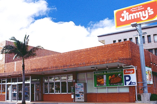 Jimmy's 店頭写真