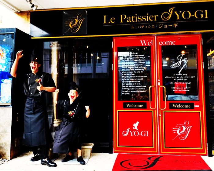 『ル・パティシエ・ジョーギ』店頭写真