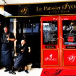 ル・パティシエ・ジョーギ ケーキの値段は?新都心ロールで有名なお店のおすすめ商品などをご紹介します!