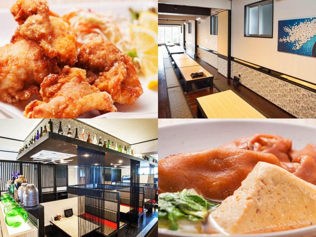 OKINAWA DINING かぁびら