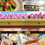 marina's cafe(マリナーズ カフェ)[与那原町]激旨格安のモーニングとランチが頂けるお店!