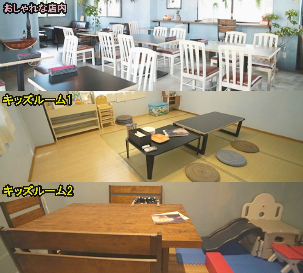 『PEPEPE(ペペペ)』店内の雰囲気(上)キッズルーム1(中),キッズルーム2(下)