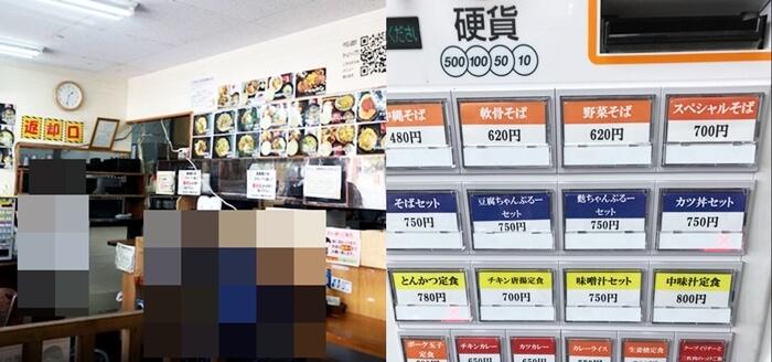 『やちむん食堂』店内の雰囲気(左)と食券機(右)