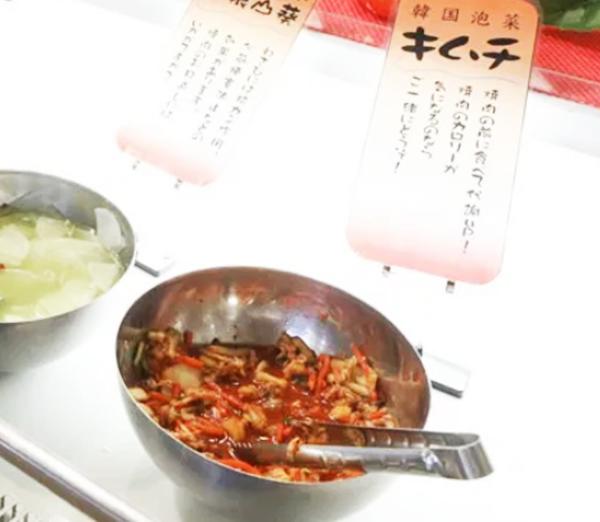 『沖縄式島豚焼肉ばんない』キムチ