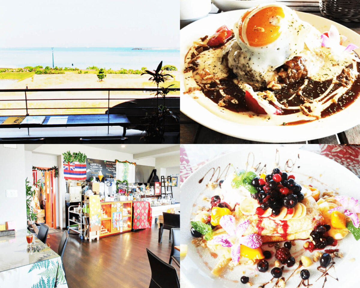Hawaiian Cafe Dining KOA(ハワイアン カフェ ダイニング コア)