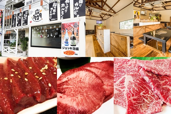 お肉の台所1129