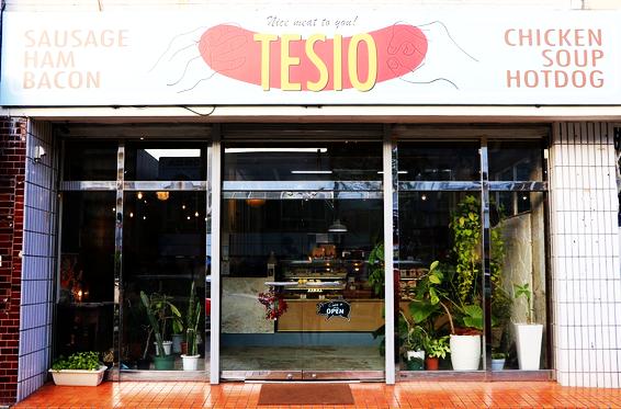 『TESIO(テシオ)』店頭写真