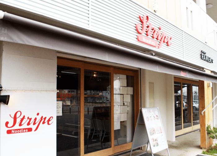 ストライプヌードルズ(Stripe Noodles)店頭写真