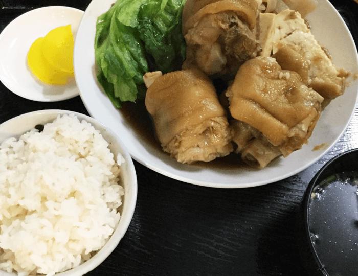 『とみぐすく食堂』てびち定食