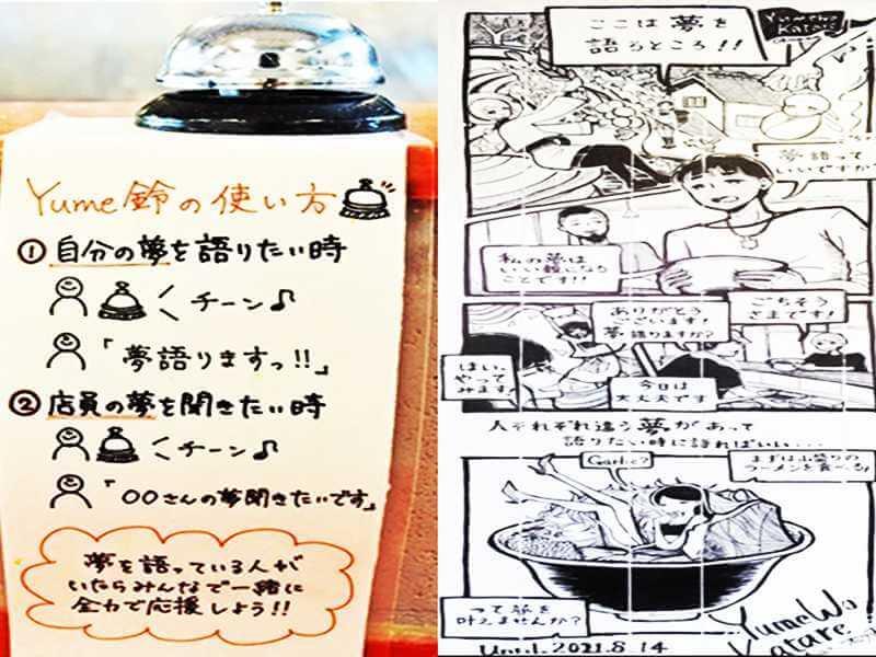 ユメヲカタレ オキナワ(Yume Wo Katare Okinawa)Yume鈴
