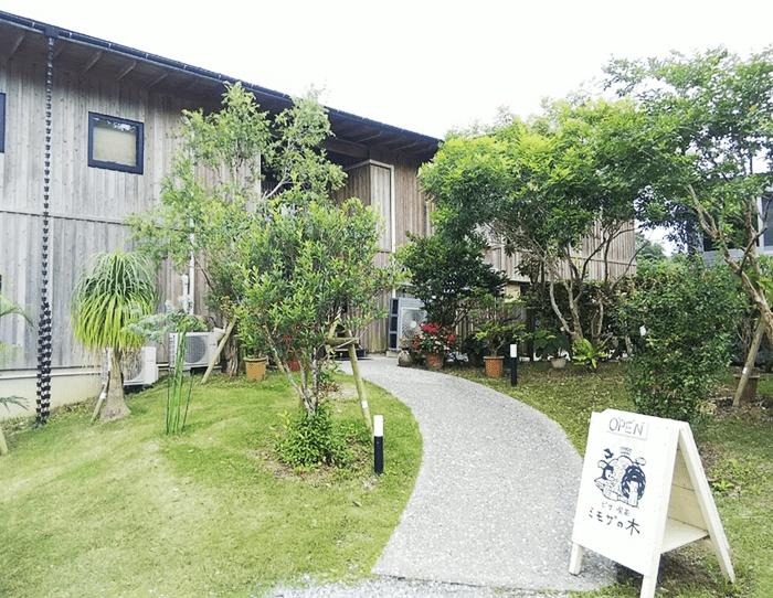 『ピザ喫茶ミモザの木』店頭写真