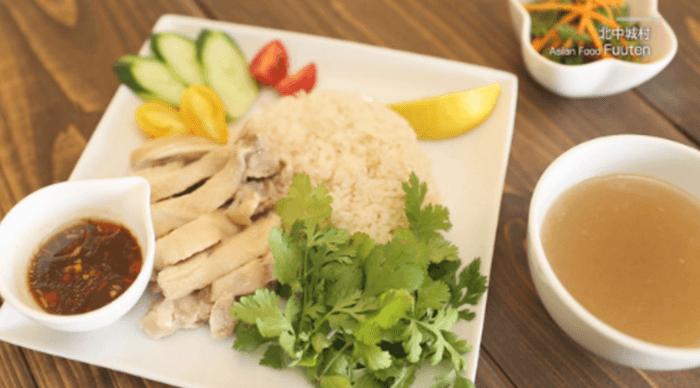 『Asian Food Fuuten(アジアンフード フーテン)』カオマンガイ