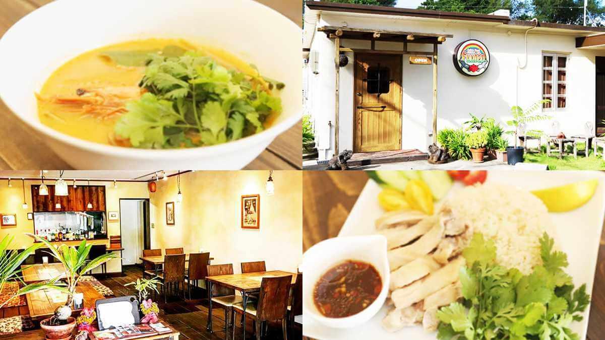 Asian Food Fuuten(アジアンフード フーテン)