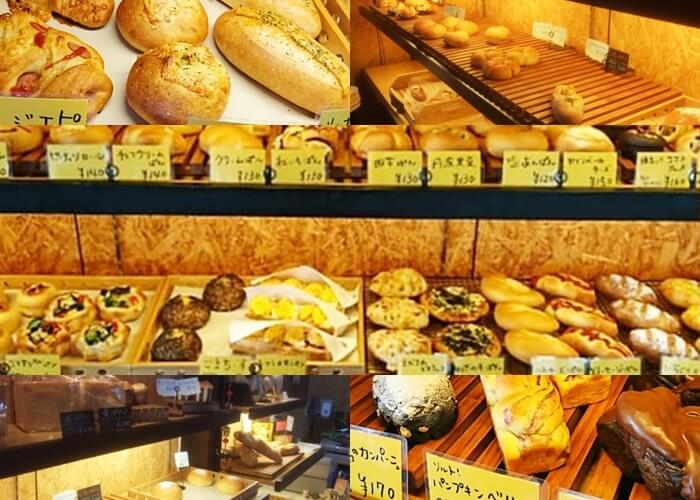 『アコリノ』色々なパン