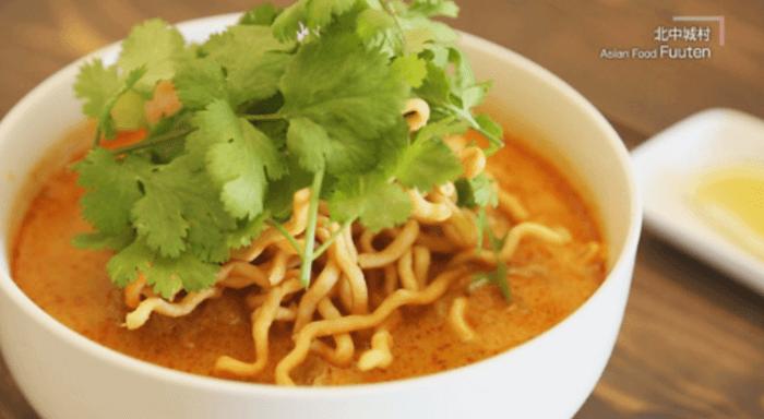 『Asian Food Fuuten(アジアンフード フーテン)』カオソーイ
