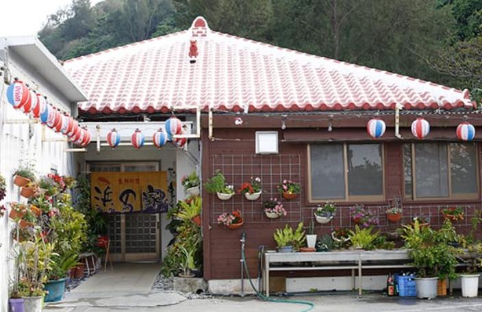 海鮮料理 浜の家 店頭写真