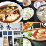 優秀(ゆたしく)鮮魚 さかな食堂(糸満市)沖縄一のコスパを誇るさしみ定食がいただけるお店!
