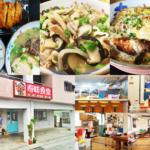 寿味食堂(浦添市)沖縄感満載!常連客多数!サービス満点の地域密着食堂!