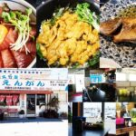 海産物 えんがん(那覇市/港町)のオススメメニューをご紹介!新鮮な海産物専門の人気食堂!