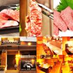 炭火焼肉 GOSAMARU(ゴサマル/北中城村)記念日にもおすすめ!贅沢焼肉が楽しめる人気店!