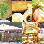 海鮮料理 浜の家(恩納村)のおすすめメニューは?新鮮なお魚料理が揃う人気店!