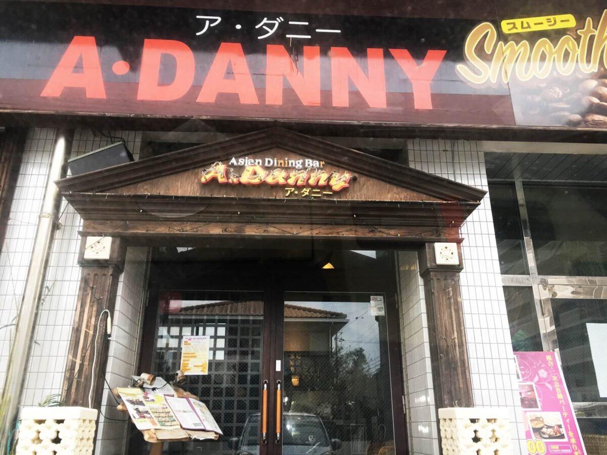 ア・ダニー(A・DANNY)