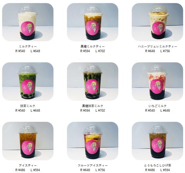 『ヘンボッハン テッペ』BUBBLE TEA(タピオカドリンク)メニュー