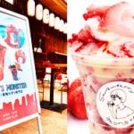 FRUITS MONSTER(北谷町)美浜アメリカンビレッジにオープンした果物けずりの専門店!