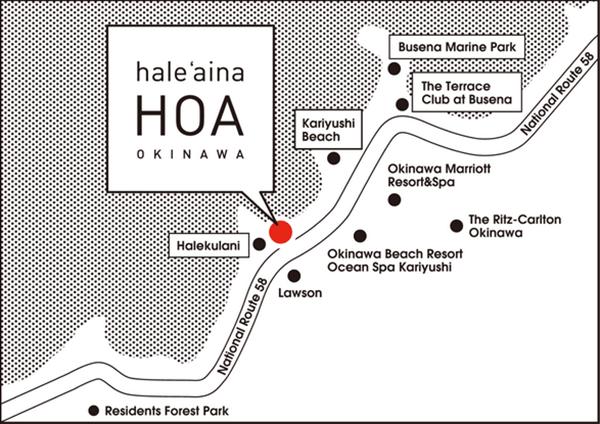 『haleaina HOA(ハレアイナ・ホア)』詳細な場所の地図