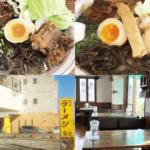 熊本ラーメン 育元 経塚店(浦添市)ターロー麺などのメニューが揃う新しいラーメン店!