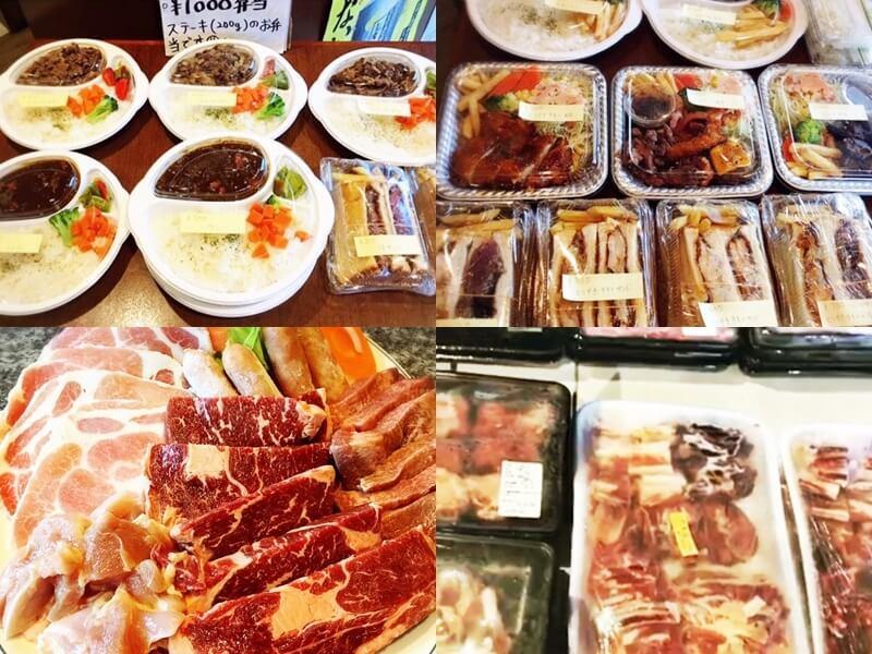 ステーキハウス エブリーチョイス 精肉、お弁当の販売