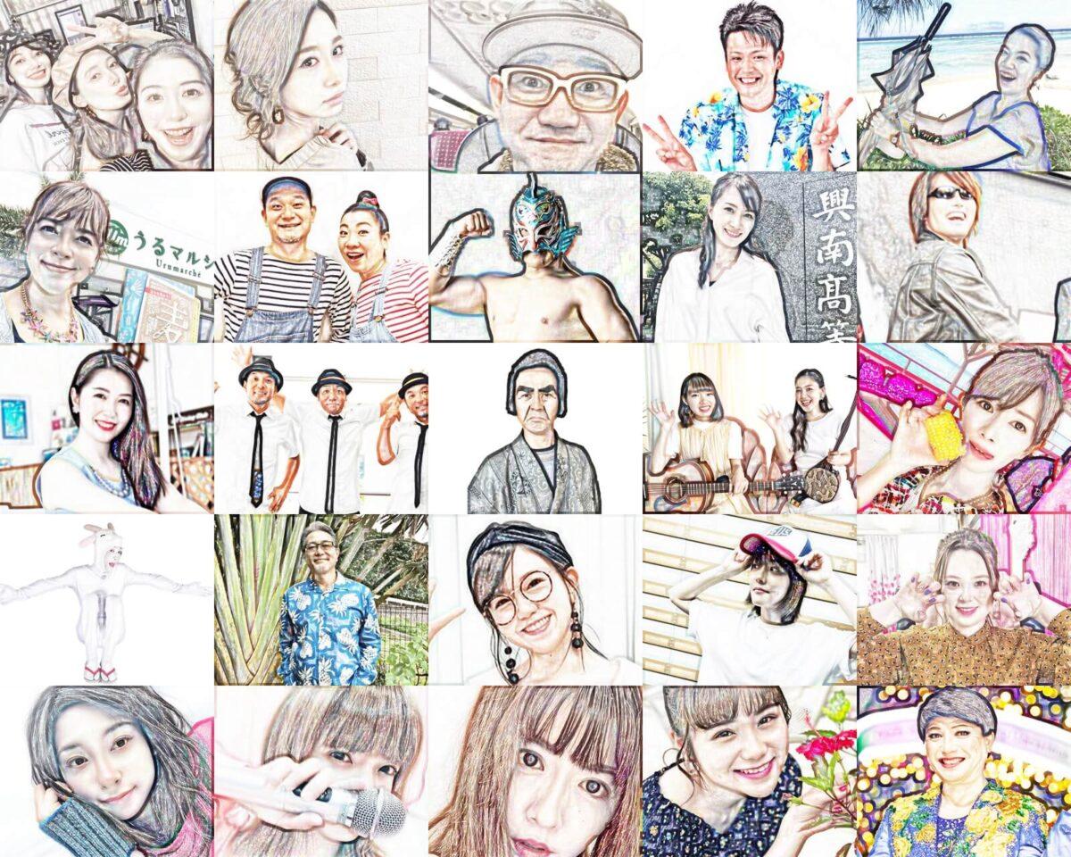 沖縄の有名人,芸能人,モデル,お笑い芸人