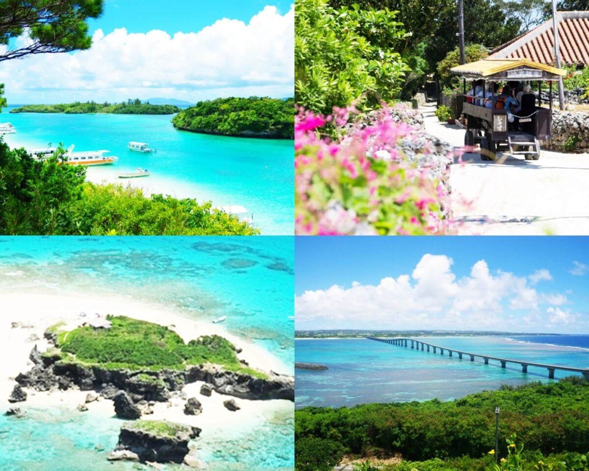 沖縄県の離島