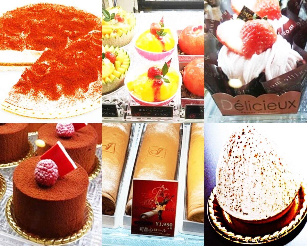 沖縄おすすめケーキ