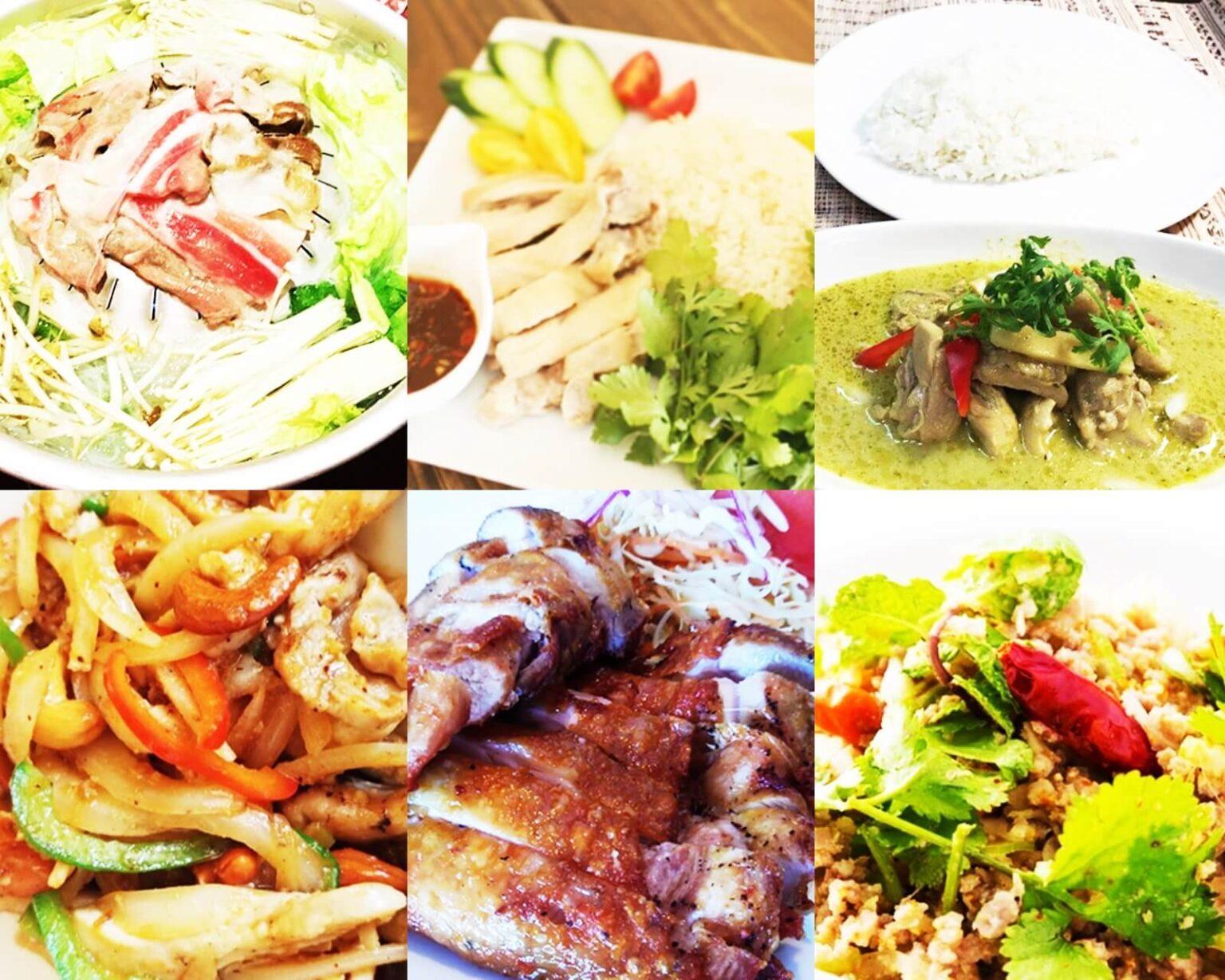 沖縄 おすすめ タイ料理