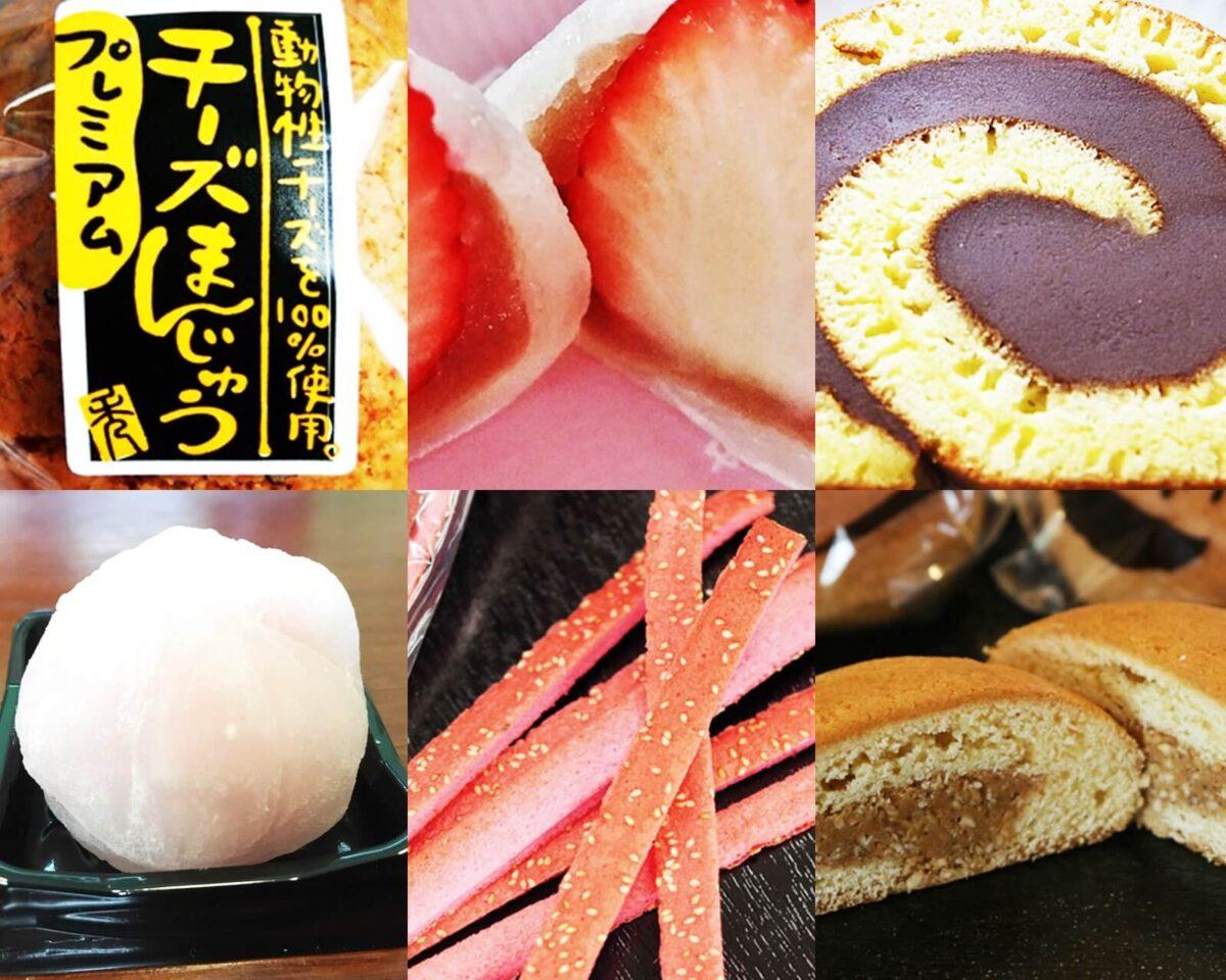沖縄おすすめ和菓子